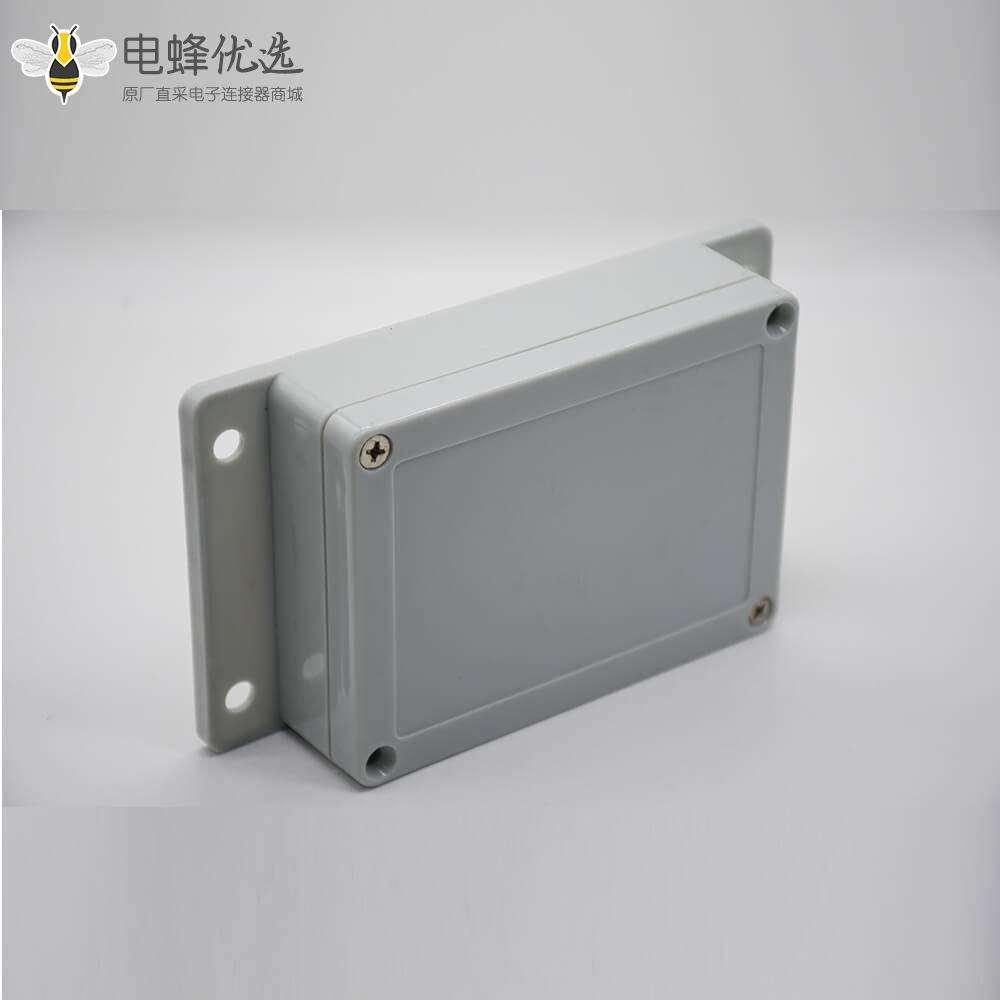 塑料接线盒防水ABS带耳螺丝固定壳体尺寸150×85×35