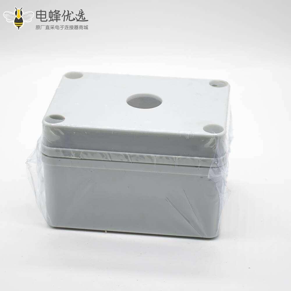 防水盒定制1孔螺丝固定ABS塑料接线盒