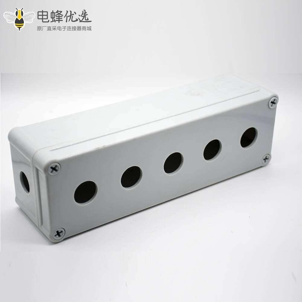 电缆接线盒防水可定制ABS塑料外壳7孔螺丝固定