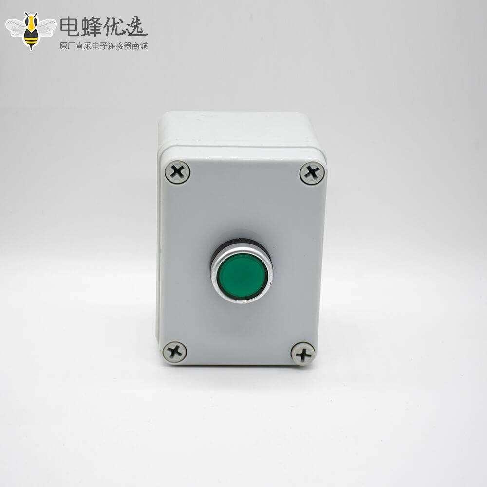 开关防水盒定制塑料外壳1位按钮螺丝固定防水按钮盒