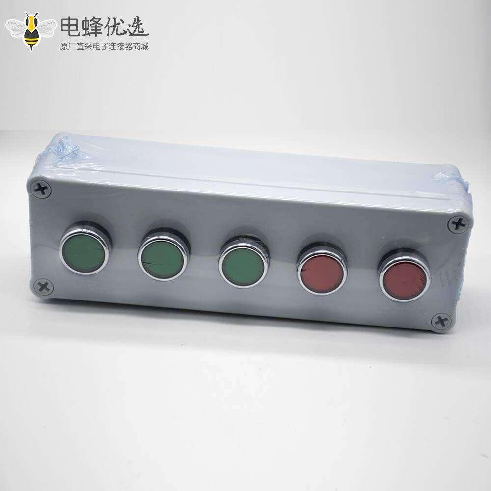 按钮开关防水盒塑料外壳5位开关螺丝固定可定制盒子