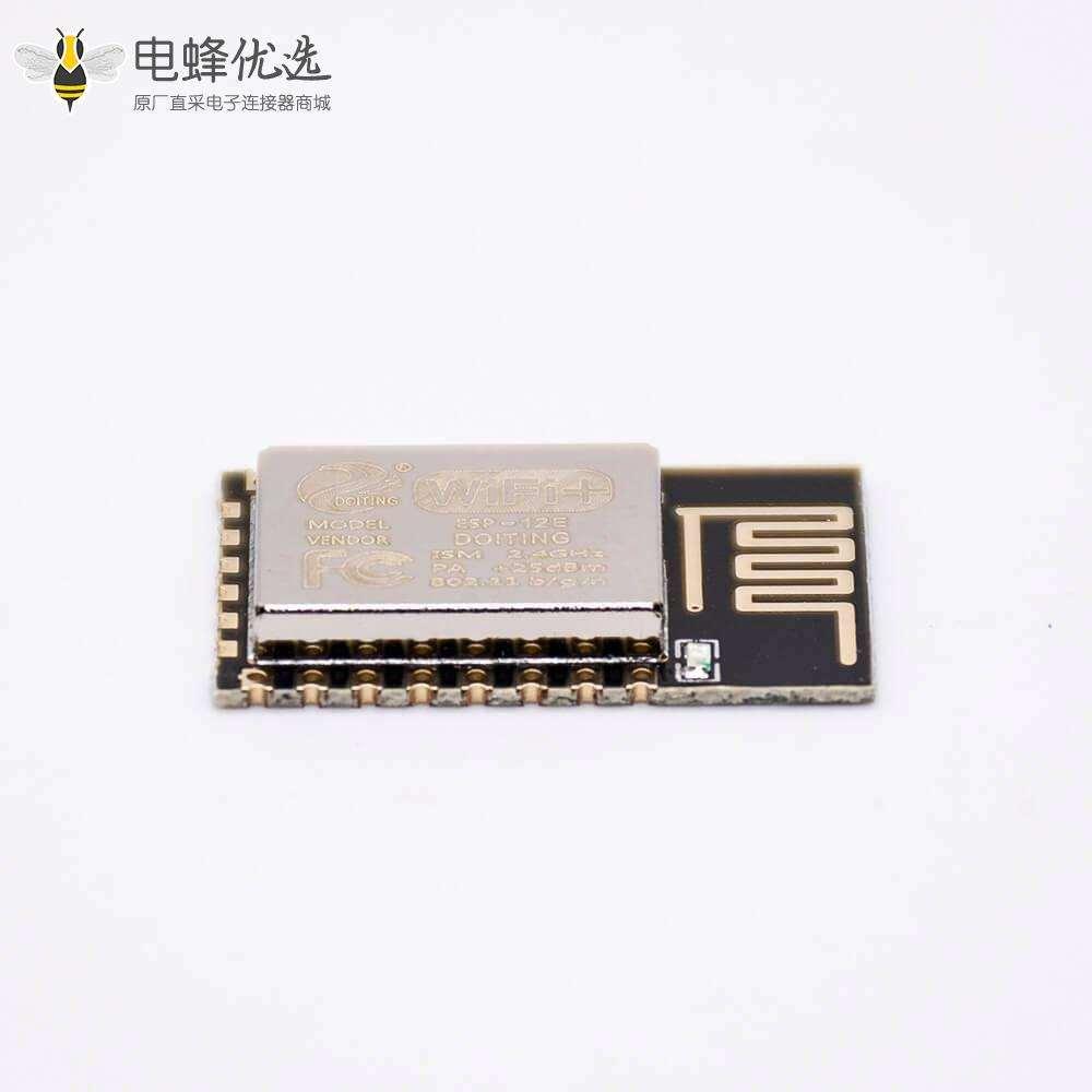 ESP8266串口WIFI远程无线控制 ESP-12E升级版WIFI模块