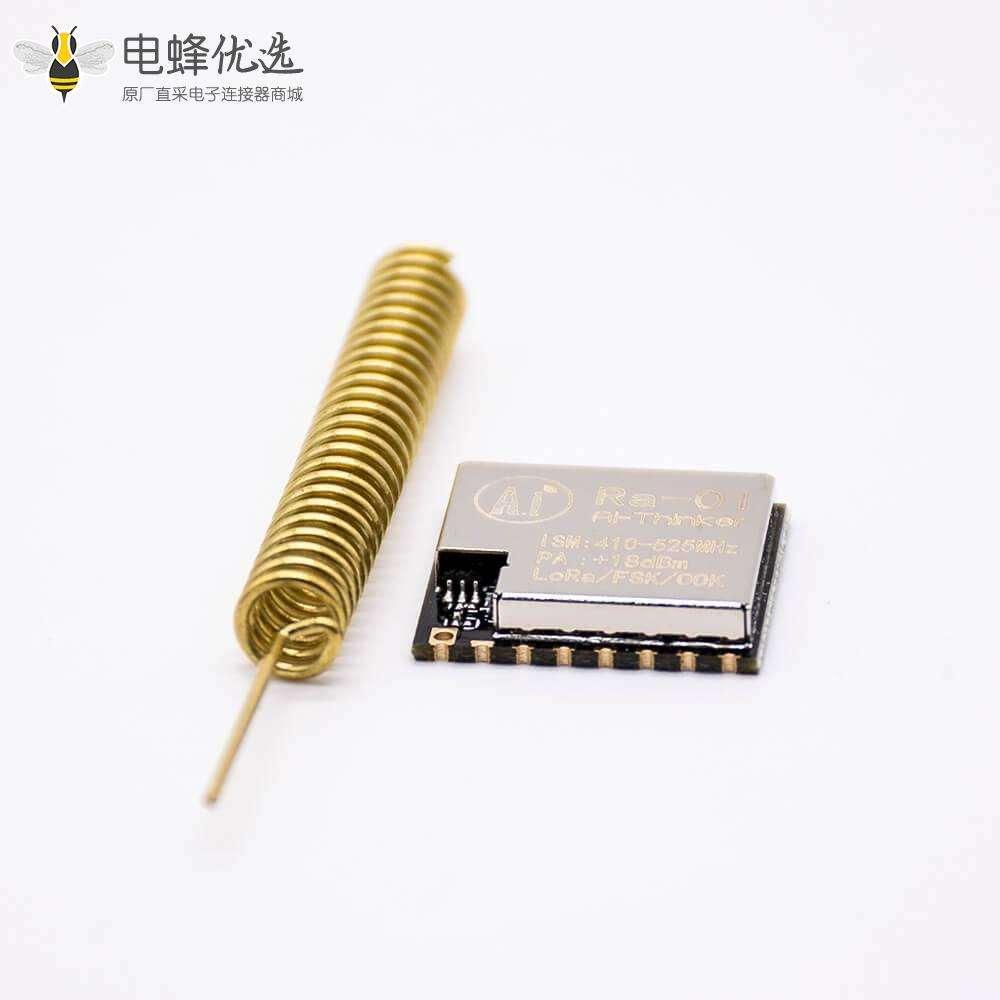 SX1278扩频无线通信模块LoRa 433MHZ无线串口SPI接口Ra-01