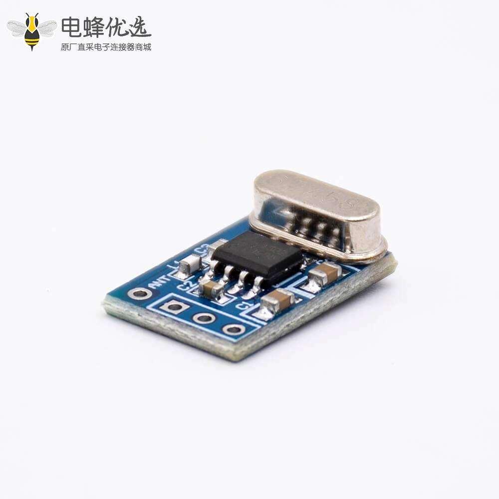 无线遥控接收模块SYN480R ASKOOK 433M 无线接收模块