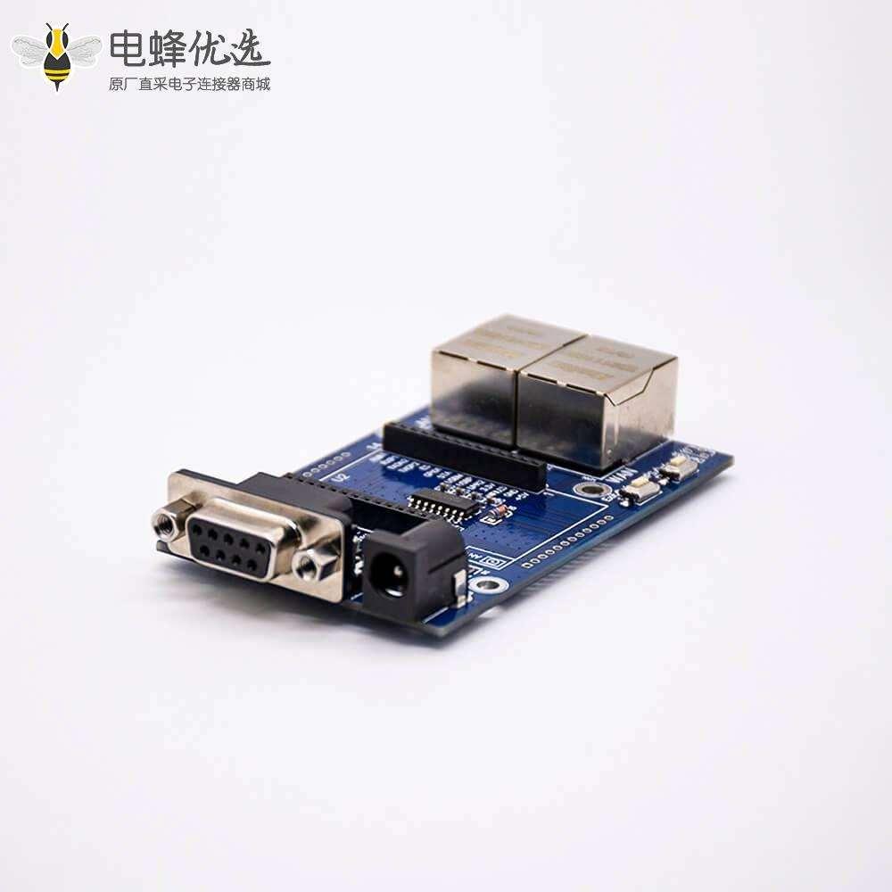 UartWIFI模块串口WIFI单片机 HLK-RM04简化测试