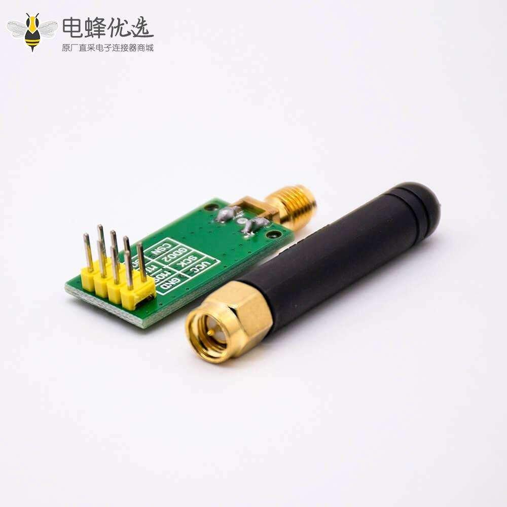 无线收发模块工业级433M远距离无线模块CC1101模块