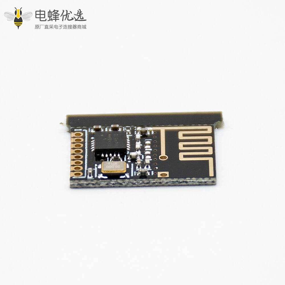 2.4G无线收发模块迷你版NRF24L01无线模块功率加强版