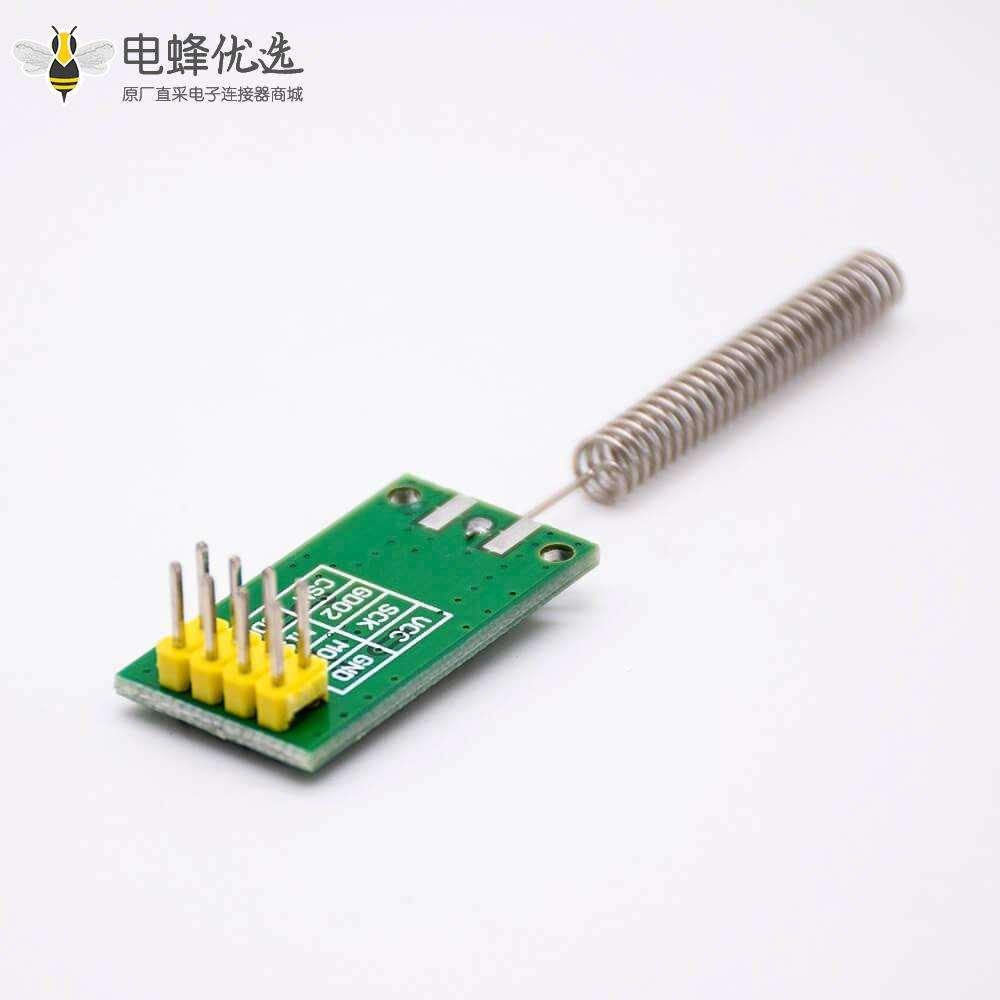 无线通信模块433M工业级远距离CC1101无线模块
