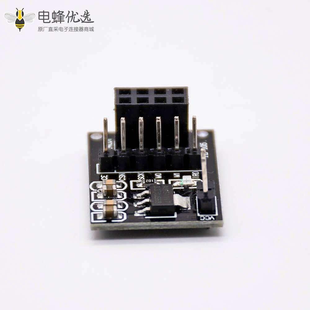 无线模块转接板3.3V 配套24L01无线模块可用于智能小车机器人