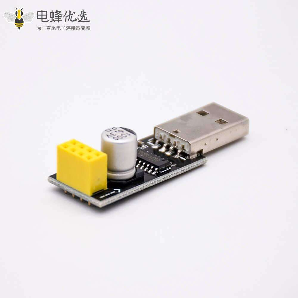 单片机无线通信USB转ESP8266 WIFI模块转接板手机电脑
