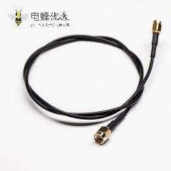 SMA射频线180度公头转SMA公头组装线材黑色300mm
