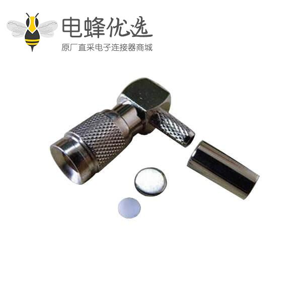 din连接器1.0/2.3压接弯式公头射频同轴电缆