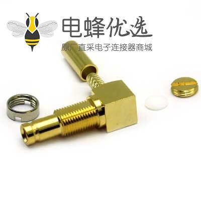 din型连接器1.0/2.3 镀金压接式母头弯头 同轴线缆RG179 ST212