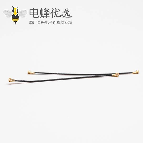 RF电缆0.81黑色同轴线材IPEXⅢ接IPEXⅢ