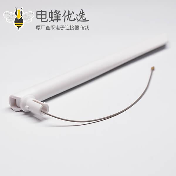 天线增益5dbi2.4G外置wifi白色刀锋天线配IPEX组件