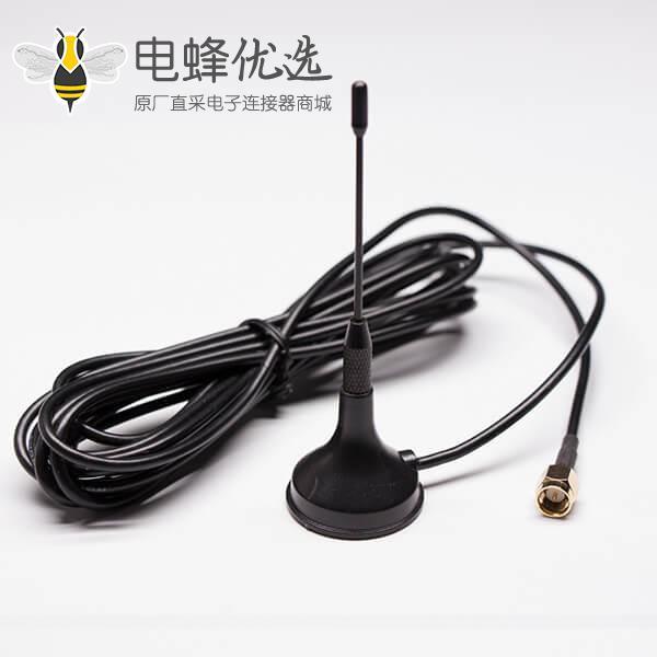 吸盘 天线3Gwifi天线接RG174黑色同轴电缆焊SMA公头