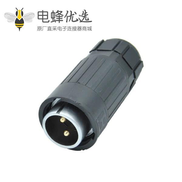 2芯航空插头塑料卡扣公头RA20防水工业连接器