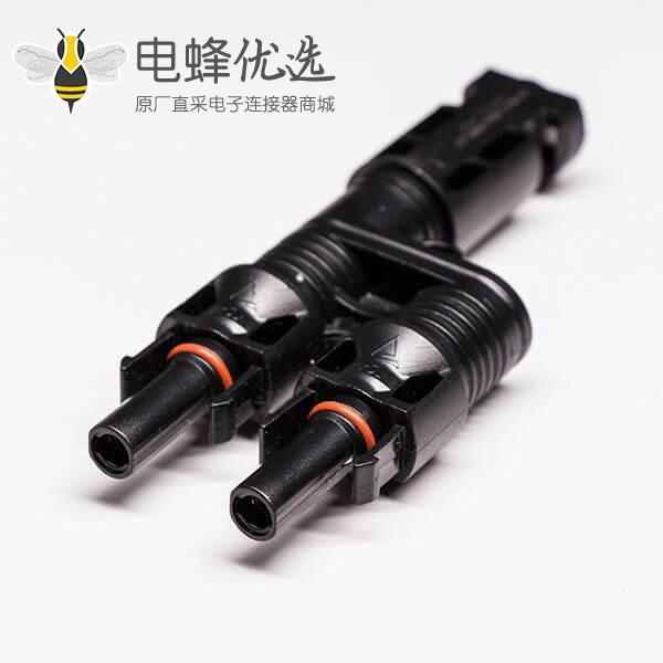 Mc4连接器三通一出二型分支接插件一套防水