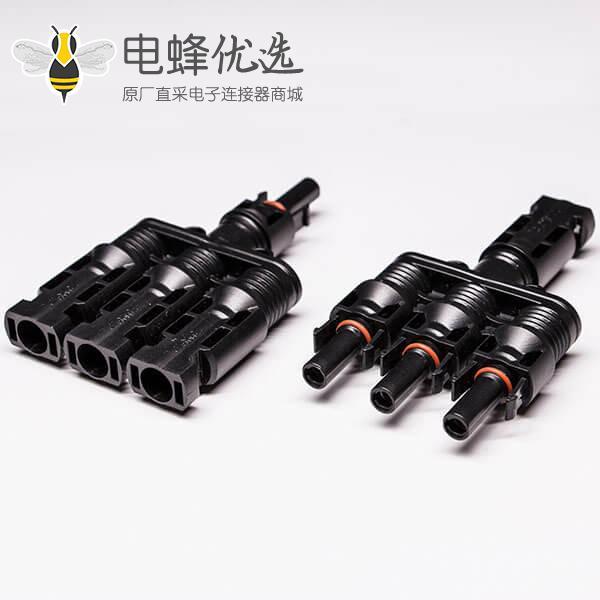 光伏连接器Mc4一套一出三防水接头