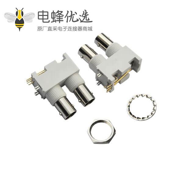 bnc 接口 白色塑胶外壳绝缘 弯式母头PCB板端