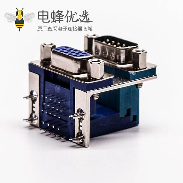 db连接器弯头双胞胎9公针15母针9.89铆锁接PCB板