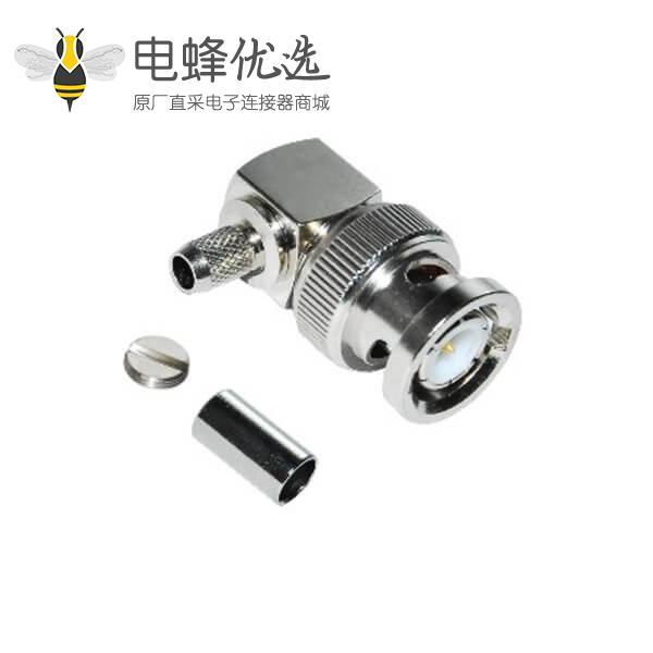 弯式压接铜合金公头BNC射频同轴连接器