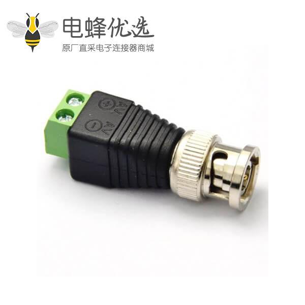 黑色外壳绝缘直式公头 BNC射频同轴连接器