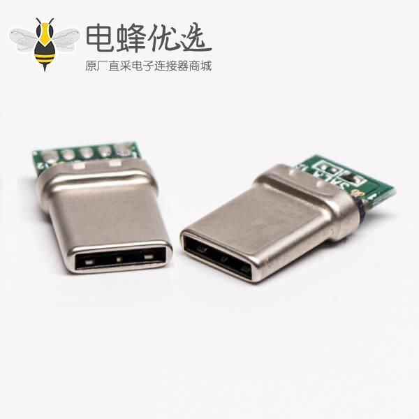 type c pcb板公头直式usb3.0连接器