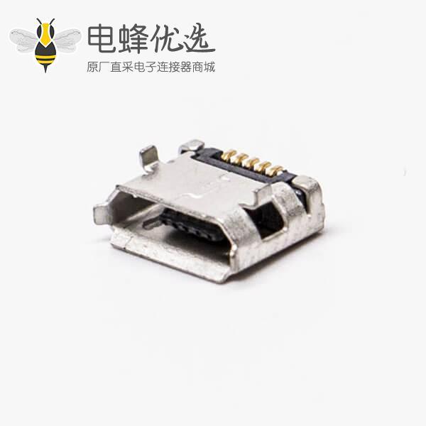 手机micro usb接口母座封装B型DIP 5.65