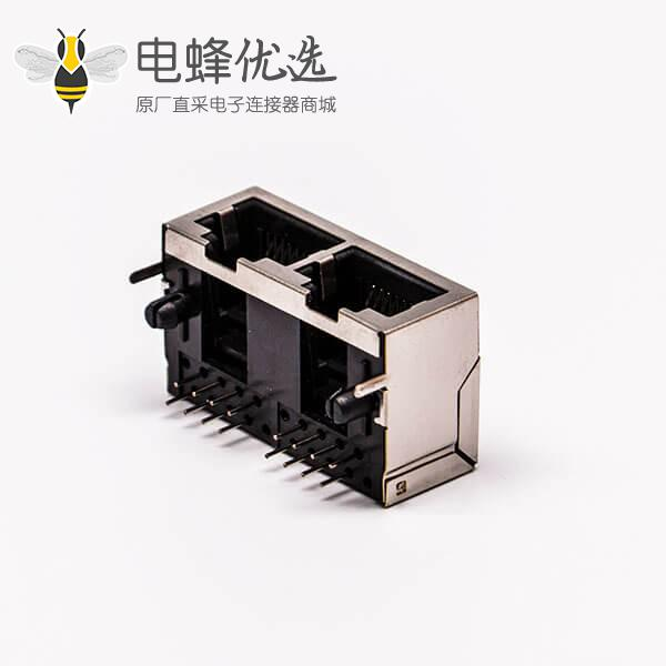 rj45 双口母座铜壳8p弯角屏蔽不带灯网线插口接PCB