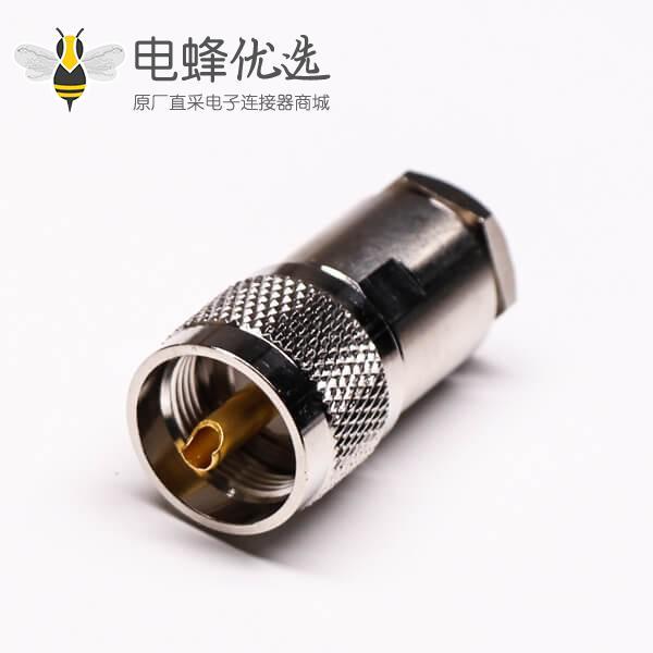 uhf公头连接器同轴线缆螺母锁紧滚花纹针镀金