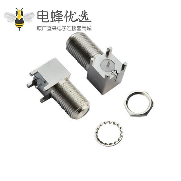 连接器 pcb板端 弯式穿墙式母头F头连接器