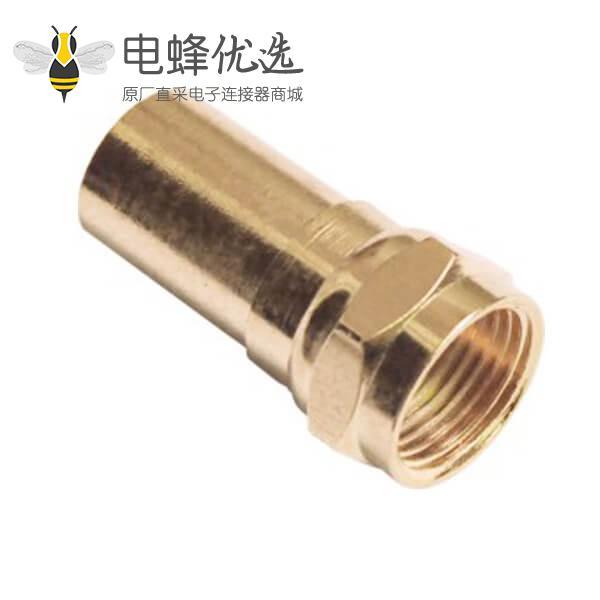 f头同轴连接器镀金直式公头F头接头