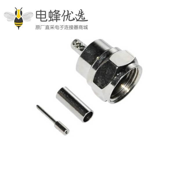 同轴电缆rg179直式压接式f头连接器公头