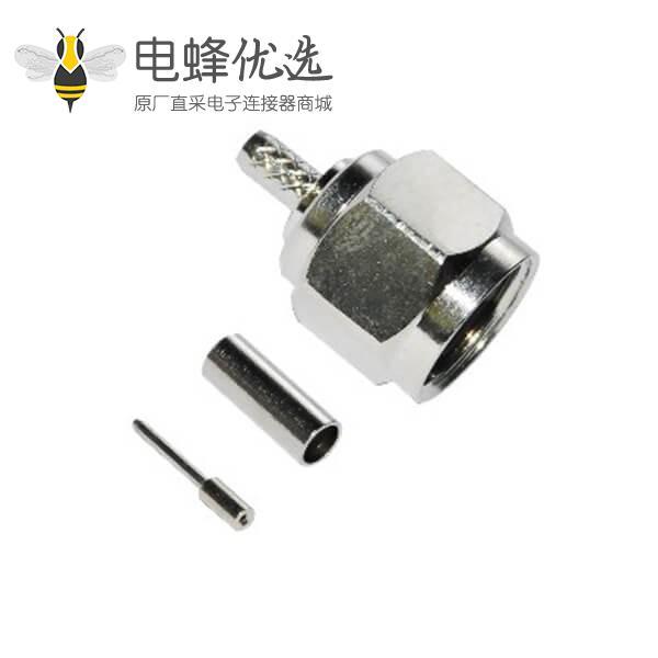 专业射频同轴连接器直头压接式公头线缆3C2V f连接器