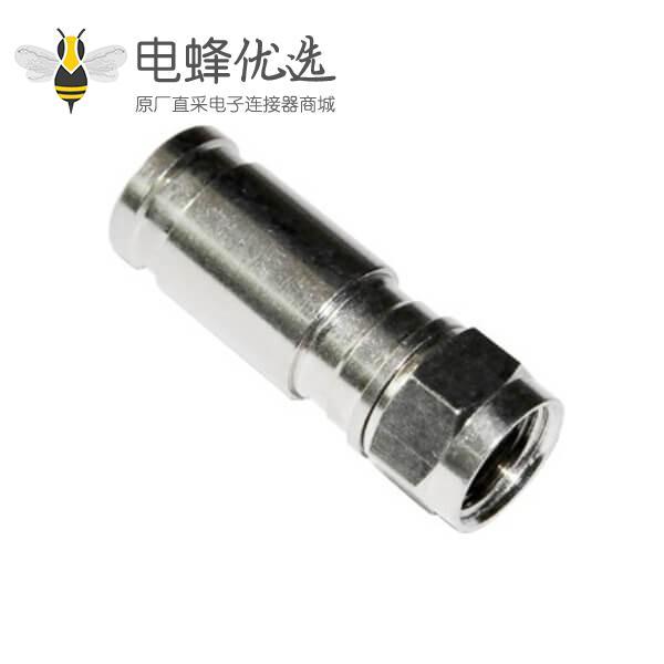 f头连接器有线电视接头公头压缩型同轴线缆