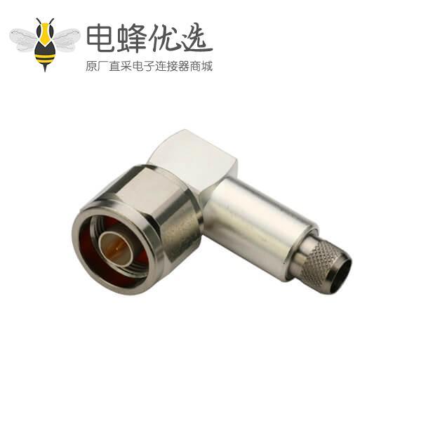 有线电视连接线插头n头弯式压接同轴线缆LMR 400
